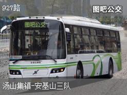 南京927路上行公交线路