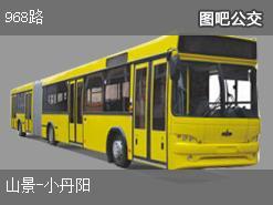 南京968路上行公交线路