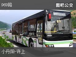 南京969路上行公交线路