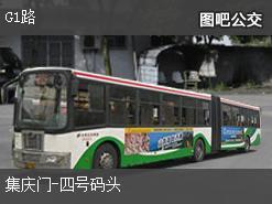 南京G1路上行公交线路