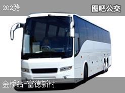 南宁202路上行公交线路