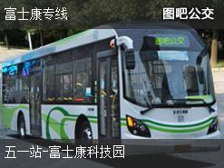 南宁富士康专线上行公交线路