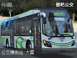 宁波613路上行公交线路