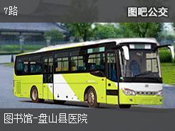 盘锦7路上行公交线路