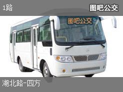 青岛1路上行公交线路
