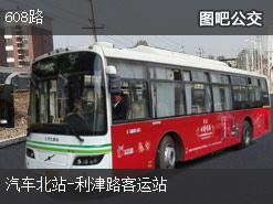 青岛608路下行公交线路