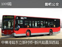 上海1005路上行公交线路