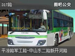 上海317路上行公交线路