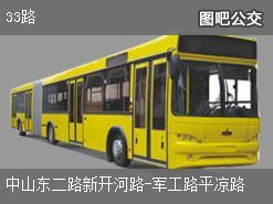 上海33路上行公交线路