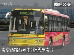 上海451路上行公交线路