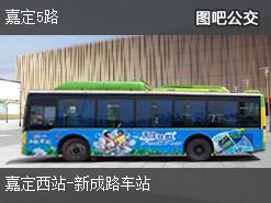 上海嘉定5路上行公交线路