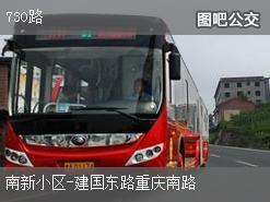 上海730路上行公交线路