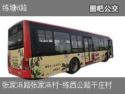 上海练塘6路上行公交线路
