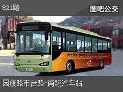 上海821路上行公交线路