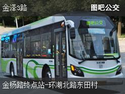 上海金泽3路上行公交线路