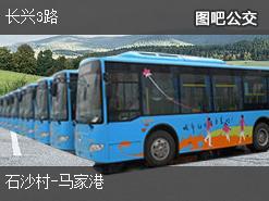 上海长兴3路上行公交线路