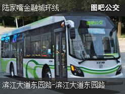 上海陆家嘴金融城环线公交线路