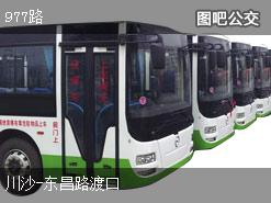 上海977路上行公交线路