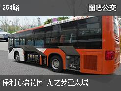 沈阳254路上行公交线路
