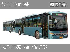 沈阳加工厂苏家屯线上行公交线路