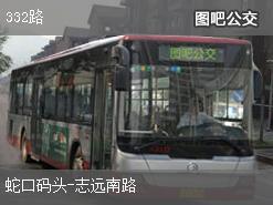 深圳332路上行公交线路