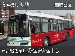 深圳海滨观光线4线上行公交线路