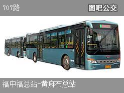 深圳707路上行公交线路