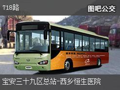 深圳718路上行公交线路