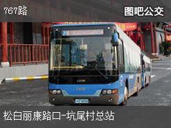 深圳767路上行公交线路