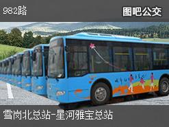 深圳982路上行公交线路