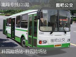 深圳高峰专线121路公交线路