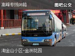 深圳高峰专线98路上行公交线路