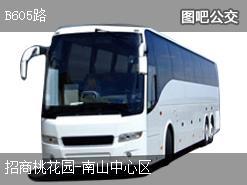 深圳B605路上行公交线路