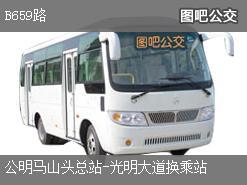 深圳B659路上行公交线路
