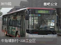 深圳B679路上行公交线路