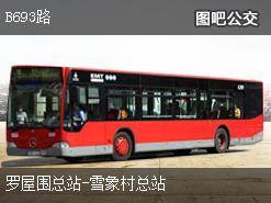 深圳B693路上行公交线路