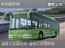 深圳B766路环线公交线路