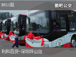 深圳B811路上行公交线路