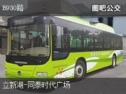 深圳B930路上行公交线路