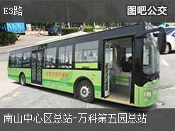 深圳E3路上行公交线路