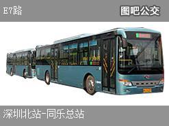 深圳E7路上行公交线路