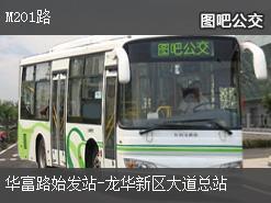 深圳M201路上行公交线路