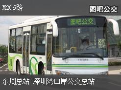 深圳M206路上行公交线路