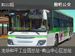 深圳M222路上行公交线路