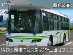 深圳M223路上行公交线路