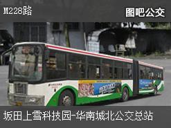 深圳M228路上行公交线路