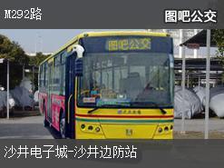 深圳M292路上行公交线路