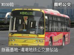 深圳M339路上行公交线路