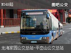 深圳M349路上行公交线路
