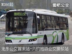 深圳M386路下行公交线路